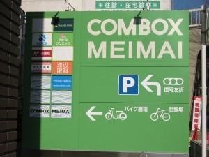 combox2
