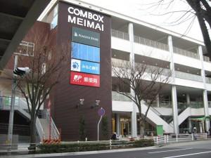 combox_s