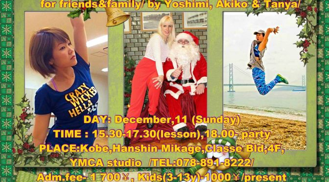 Xmas Special Dance Class & Party (12/11)