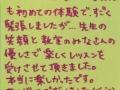 201503_8.JPG