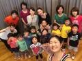 Nishinomiya_Family201503.jpg