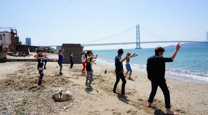Dance Fusion on the Beach & BBQ (7/24)