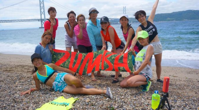 Zumba® on the Beach!(10/28)